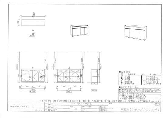 SKMBT_C22011020710520ps_R.jpg